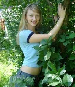 russian dating scams dzerzhinsk