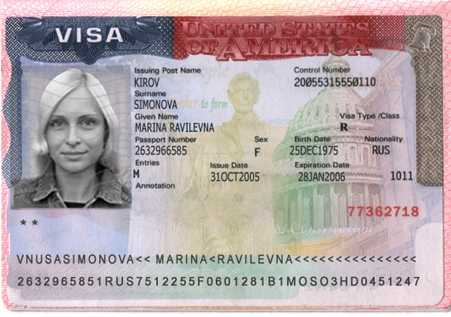 russian women visa Real russia are the united kingdom's premier specialist visa agency for russia and  visa services  official invitations and visa support for russian visas.