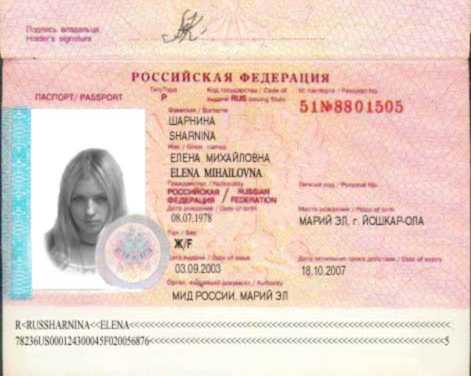 dating scams russia ukraine